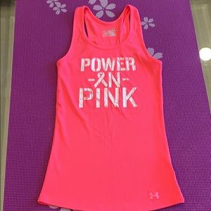 Under armor fitted tank